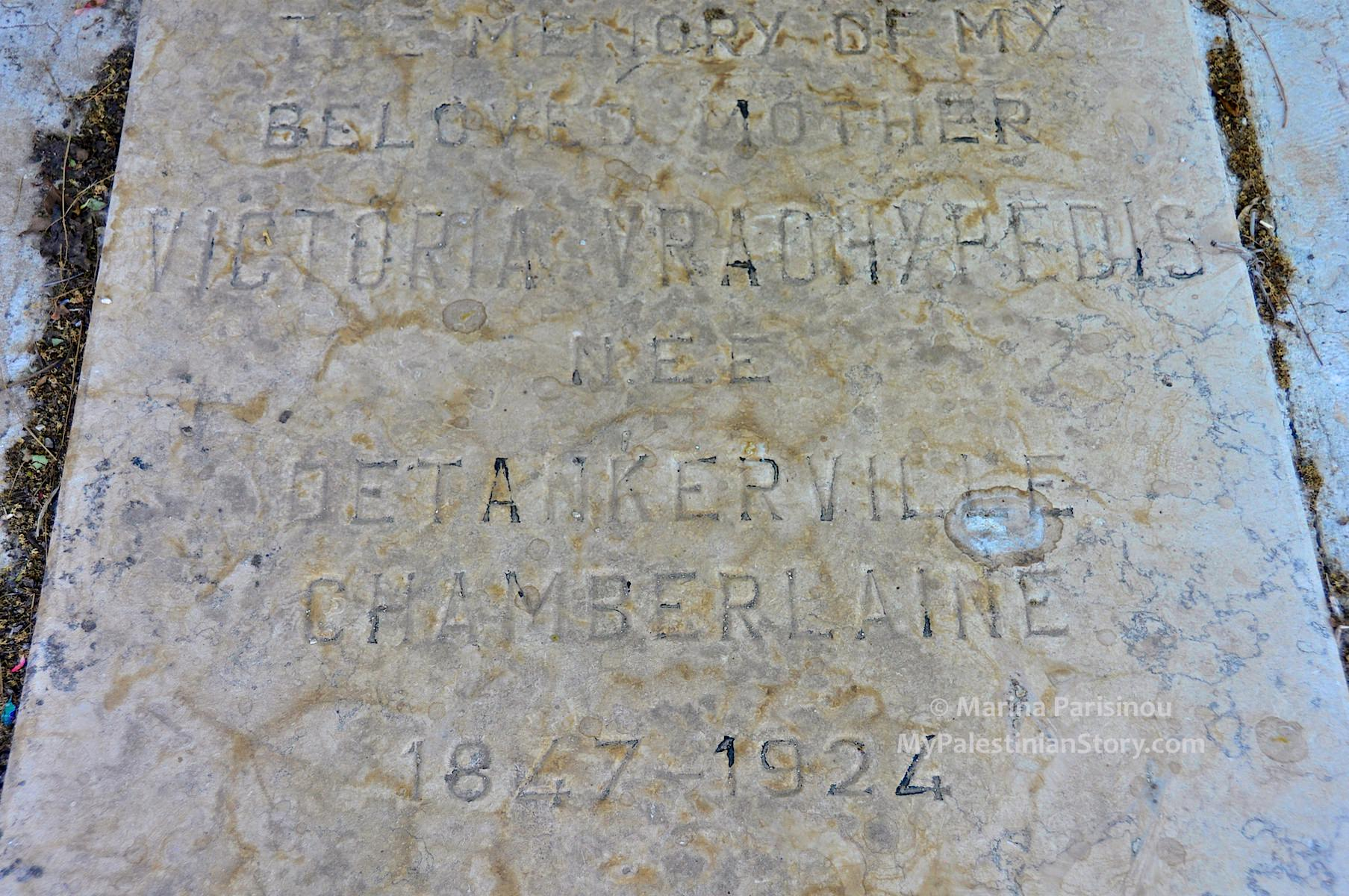 A Chamberlain tombstone: Victoria Vrahipedis, 1847-1924
