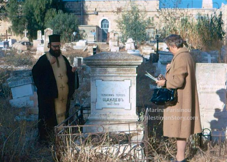 Tomb of George Schtakleff. Photo taken by his son, Boris Schtakleff in 1974. Boris' wife on the right.