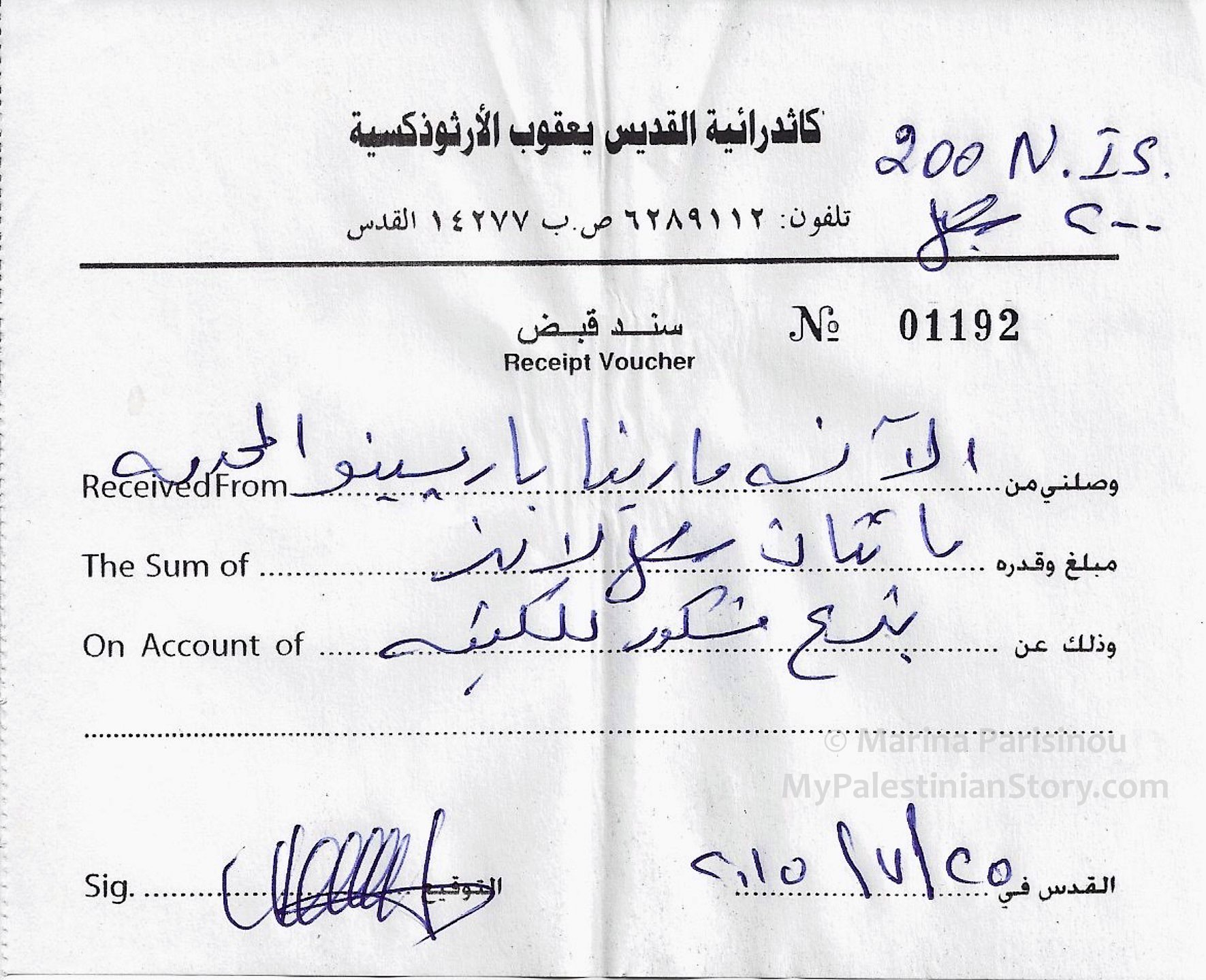 Receipt of my donation in exchange for photos of the Register