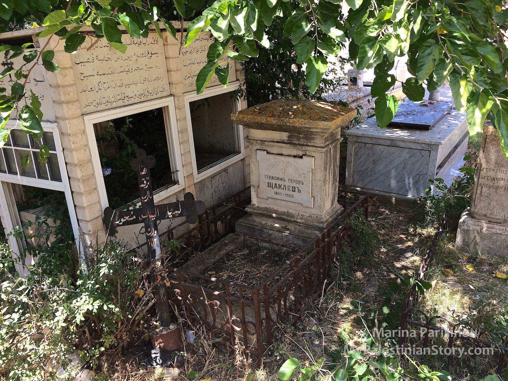 "Tomb of George Schtakleff – the first Schtakleff in Jerusalem. The ""after"" look."