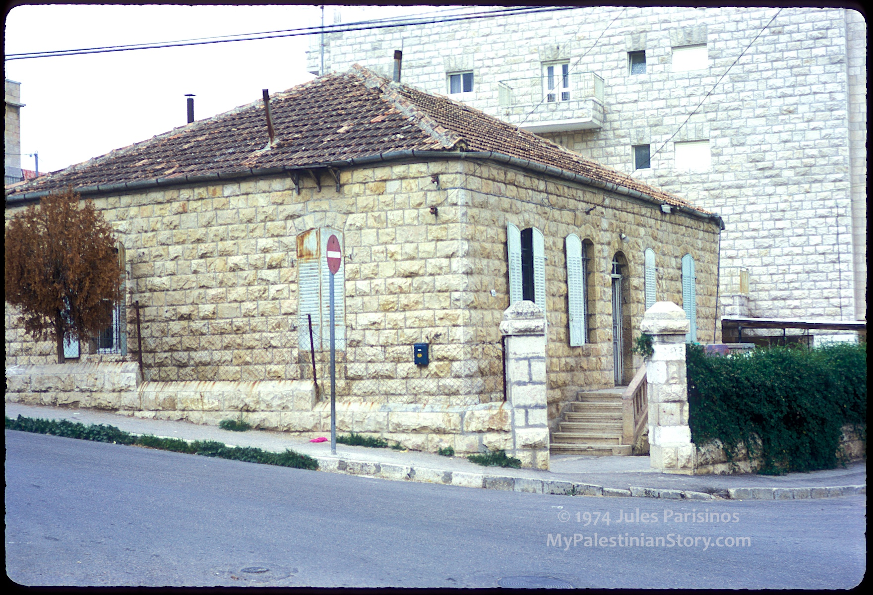 Kassotis house in Katamon. Photographed by Jules Parisinos, April 1974