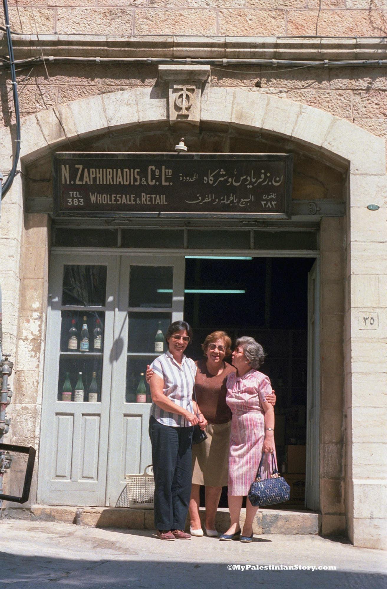 Marianna Spyridon, Ioanna Zaphiriadis and Anna Kassotou in Jerusalem - Aug 1986
